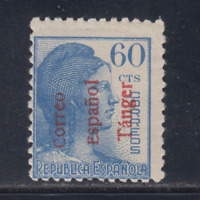 TANGER (1938) NUEVO CON FIJASELLOS MLH SPAIN - EDIFIL 105 (60 cts) - LOTE 1
