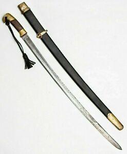 Russian Caucasian Cossack Shashka 1887 Sword Caucasian Kindjal Samshir