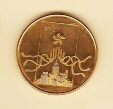 Hong Kong Gold PROOF Medallion, In-sigma & Ribbon 1997 return to China, capsule