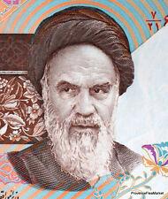 BEAU  billet PERSE neuf de 5000 RIALS   Ayatollah KHOMEINI poterie de ZABOL
