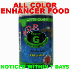 ADP SUPER GREEN WHITE CRANE Small Fish Food Increase All Color Granule Pellets