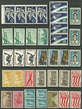 US 35 Commemoratives # 968 -3¢ Poultry In #1331 - 5¢, 1058 4c Lincoln strips MNH