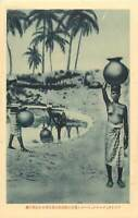 Gold Coast West Africa Ghana girls carrying water from the well Japan postcard