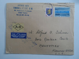 Discount Stamps : FRANCE AIR MAIL METRO TRAIN COVER USED TO USA