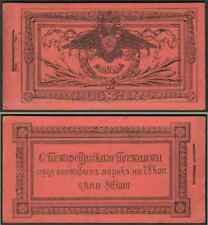 Russia 1913 Romanov Tercentenary St. Petersburg large red 80k unexploded booklet