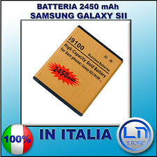 Batteria Gold SAMSUNG GALAXY S2 2450mAH - Più durata rispetto l'originale
