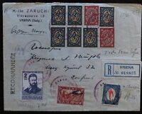BULGARIA 1927, 1ST AIR-MAIL FLIGHT, COVER FROM VARNA TO SOFIA, AUTHENTIC & RARE