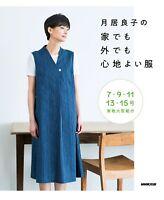 Yoshiko Tsukiori's Comfortable Clothes Japanese Craft Book Japan