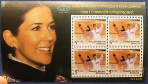 Greenland Block 2006.03.29. Crown Prince Couple with Children - MNH
