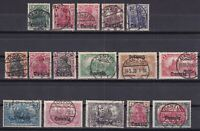 DANZIG GERMANY 1920, Mi# 1-15, CV €47.50, Architecture, USED