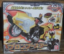 Bandai KAMEN RIDER Kiva Buroon Buster new Bike Figure