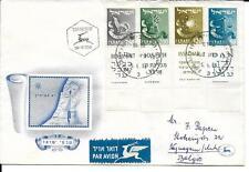 ISRAËL PREMIER JOUR FDC 1956 TRIBUS