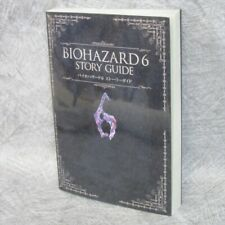 BIOHAZARD 6 Resident Evil Story Guide Art Storyboard Book PS3 CP