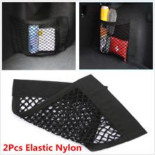 2x Car Trunk Seat Back Elastic Nylon Mesh Net Rack Storage Bag Luggage Organizer