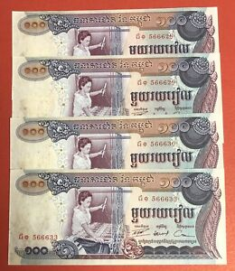 Cambodia Lot Of 4 Notes x 100 Riels 1972 Pick# 15a XF - AUNC.(#2049)