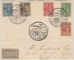 Siam Thailand King Rama VI Red Cross Issue on 1923 Demestic Airmail Cover Nag