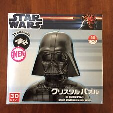 Beverly 3d Puzzle Star Wars Darth Vader 50147