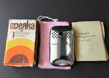 Old Vintage USSR Soviet Catalytic Gasoline Hand Warmer GK-1