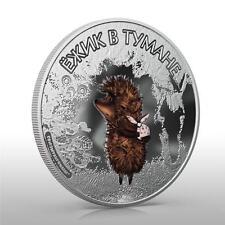 Cook Islands 2011 $5 Cartoon Hedgehog in the fog 1Oz Silver Coin Mintage 2000!!!