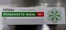 2 packs x Ointment Larkspur / Zivokost / Zhivokosta maz 40g x 2 = 80g Vishpha