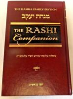 The Hamra Family Edition The Rashi Companion Hard Cover Book HEBREW & ENGLISH