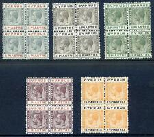 Cyrpus King George 5th 1924-28 set to 1½pi unmounted mint (2017/06/16#09)
