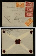 French  Morocco  cover  to  Switzerland             MS0831