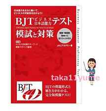 BJT Business Japanese Proficiency Test Practice and Strategies Workbook Textbook