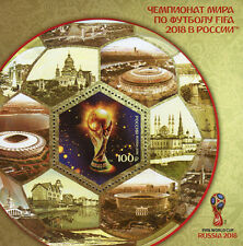 Russia Start FIFA Football World Cup 2018 Open ceremony s/s block Perforated !
