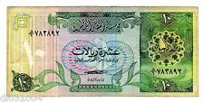 "QATAR Billet 10  RIYALS ND 1980  P9  "" ONE SIGNATURE "" BON ETAT"