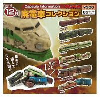 Waste train collection All 6 set Gashapon mascot toys
