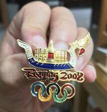 Dragon boat,TAILAND 2008 Beijing NOC olympic pin