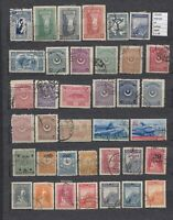 STAMPS LOT  TURKEY  USED  (L35106)
