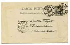 France entier carte postale Sage EP 89 CP2 oblitéré cachet date rue Bayen Paris