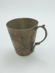 Very old hand engraving mug.of pure old copper.Golden color.Very Old.Masterpiece