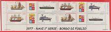 Francobolli REPUBBLICA di italia costruzioni navali in QUARTINA nuovi 1977 lotto