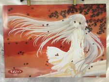 """Chobits Chii 28"""" rare Official anime Poster"""