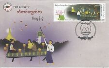 Myanmar 2019 Thidingyut Festival of Lights official FDC
