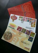 Year Of Dragon Malaysia 2000 Chinese Lunar Zodiac Fish Antique Lantern (FDC pair