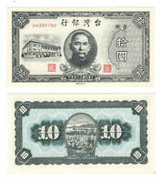 UNC TAIWAN $10 Dollars / Yuan (1946) P-1937 Banknotes Paper Money Sun Yat Sen