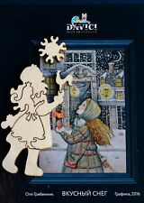 New Russian wooden pieces Puzzles Delicious snow jigsaw Brain Teasers &gift