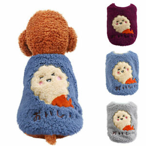 Puppy Dog Clothes Warm Fleece Vest Pet Cat Chihuahua Small Dog Clothing Winter
