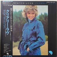 OLIVIA NEWTON-JOHN CLEARLY LOVE EMI EMS-80366 Japan OBI VINYL LP