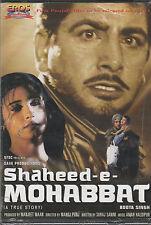 Shaheed-e-Mohabbat Gurdas Mann [Dvd] EROS Released