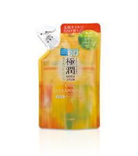 Hada labo Gokujyun Oil cleansing 180 mL Make up Remover Refill Japan Free Shippi