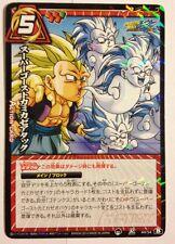 Dragon Ball Miracle Battle Carddass DB17-44 R