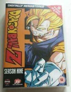 Dragon Ball Z - Complete Series / Season 9 (6 Disc DVD Set) Japanese Anime