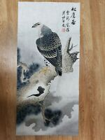 CHINESE WATERCOLOR PAINTING {ENGLE &PINE}