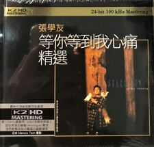 JACKY CHEUNG - 張學友 等你等到我心痛精選  (K2HD) CD MADE IN JAPAN