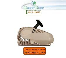 Griglia messa in moto/Avviamento a strappo/Puleggia/Ricambio per motosega 25cc